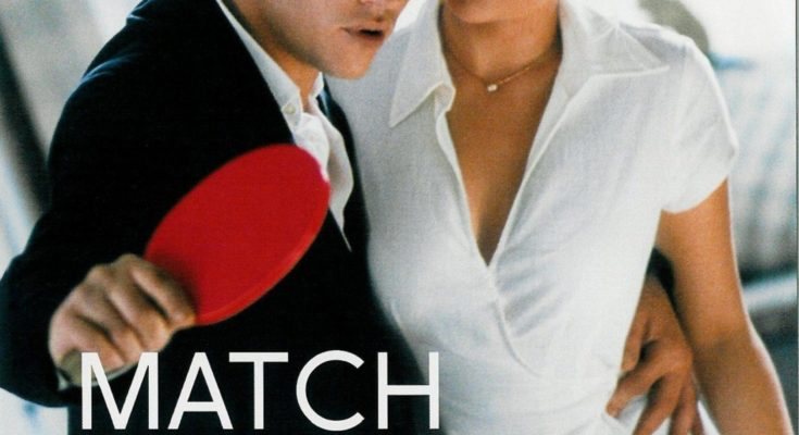 Match Point is a 2005 British psychological thriller film written and directed by Woody Allen and starring Jonathan Rhys Meyers, Scarlett Johansson, Emily Mortimer, Matthew Goode, Brian Cox, and Penelope Wilton.
