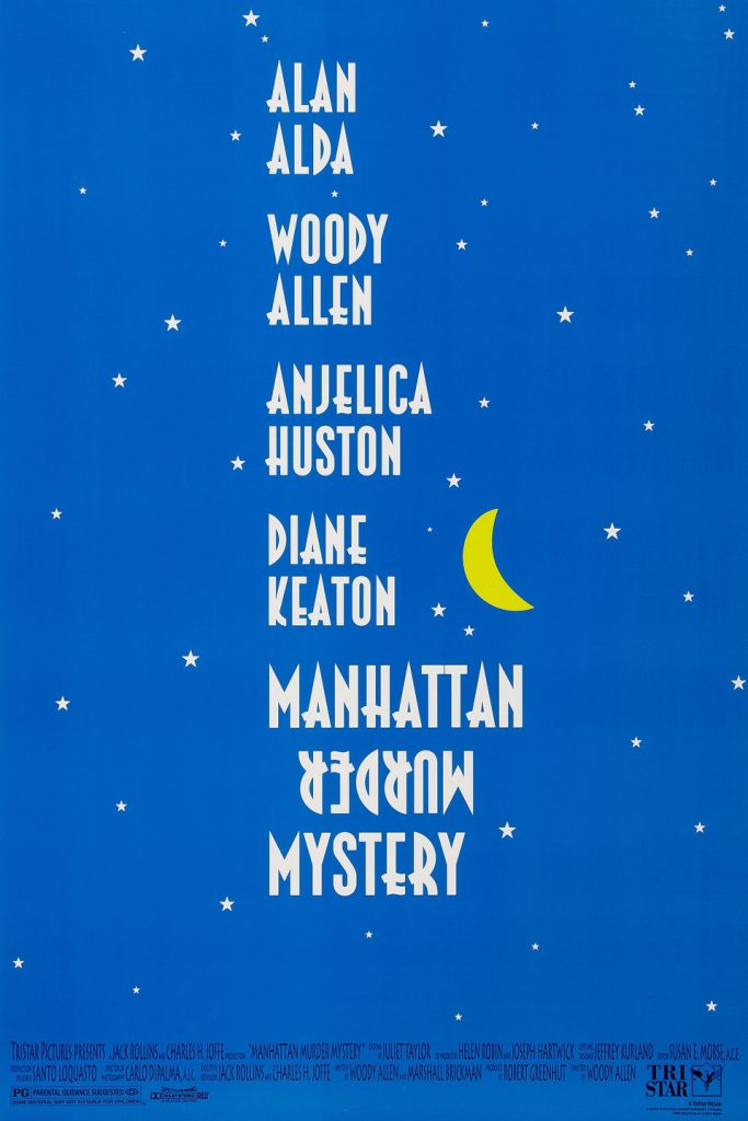"Poster for Woody Allen's movie ""Manhattan Murder Mystery"""